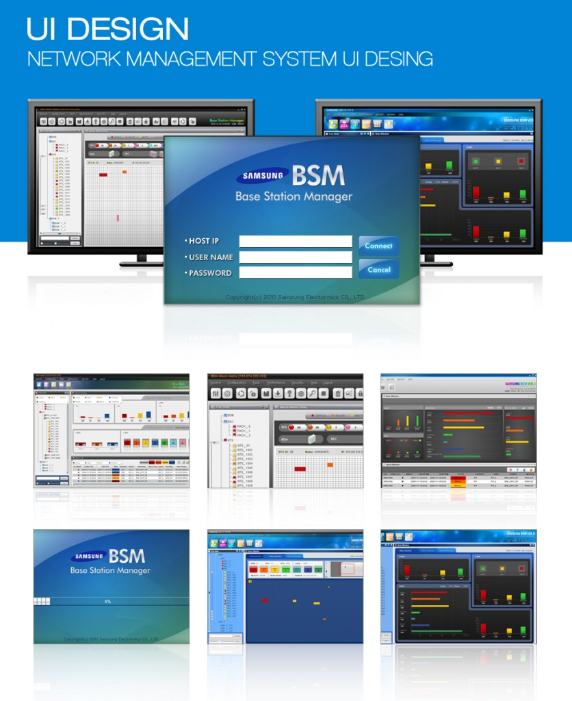 SAMSUNG, NMS(EMS) Network Management System UI Design